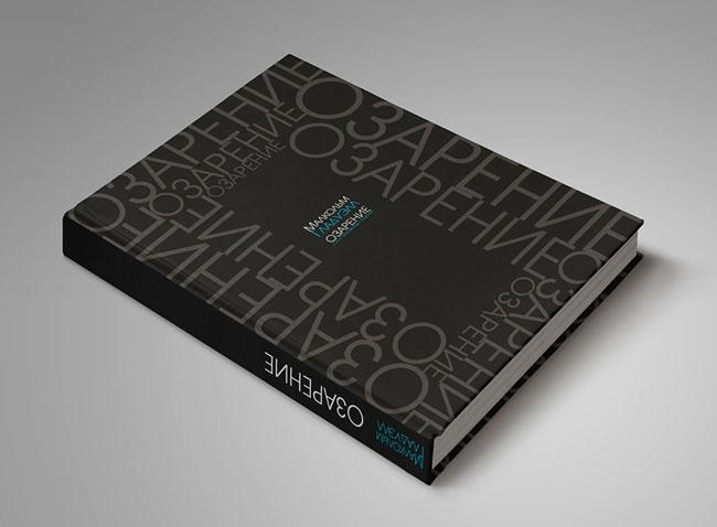 俄罗斯设计师Sofia Fadeeva 4款封面设计欣赏