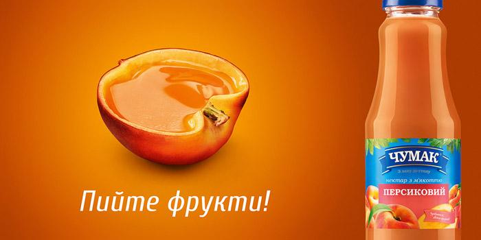 国外简单直白的Chumak果汁创意平面广告设计
