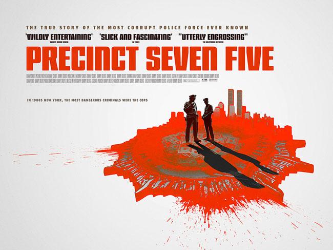 《75区警局》记录片宣传视觉海报设计欣赏