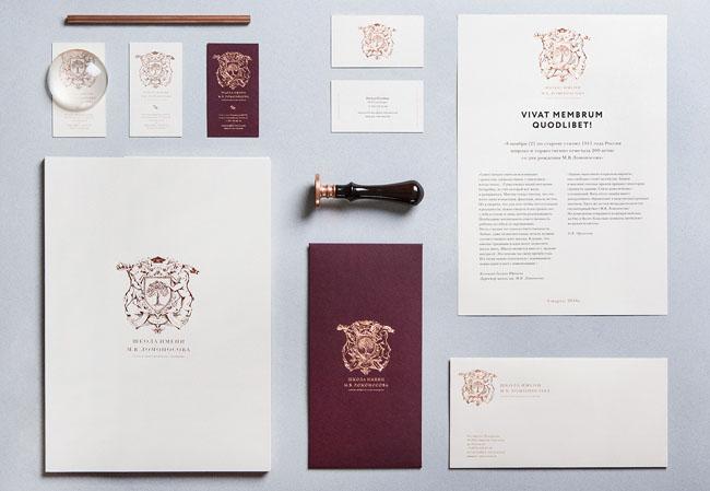 俄罗斯罗蒙诺索夫私立学校25周年新版企业形象设计作品