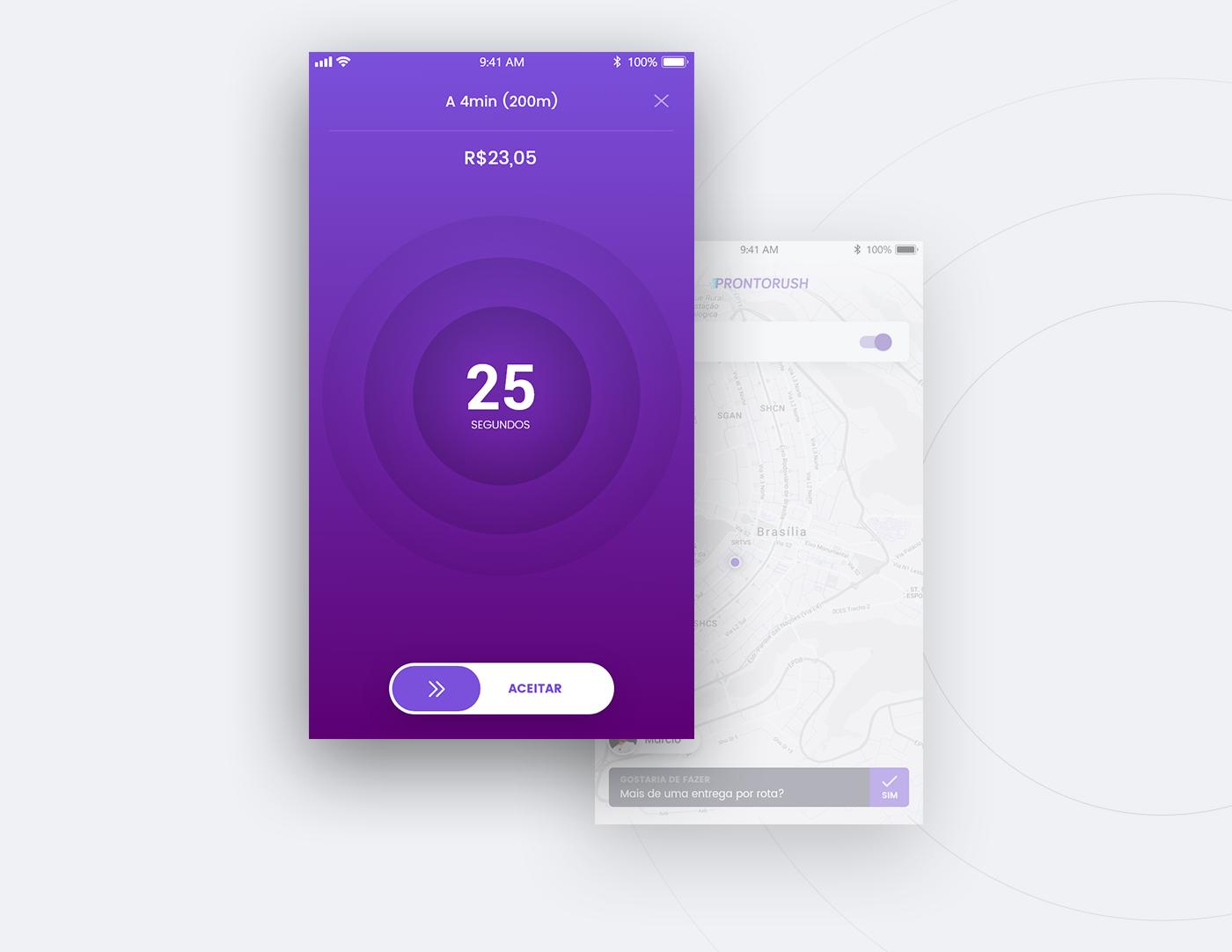 导航类app界面
