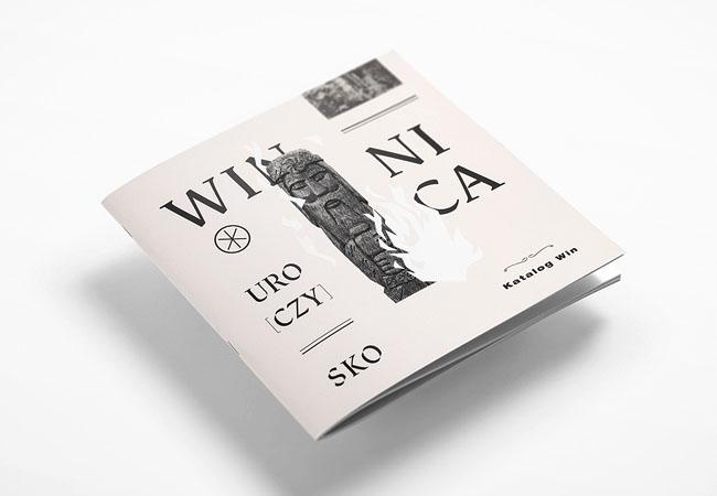 Winnica Uroczysko葡萄酒系列精美包装设计欣赏