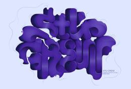 国外字体设计之立体字设计作品欣赏(一)