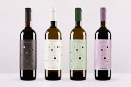 Buonanno葡萄酒精美酒瓶包装设计欣赏