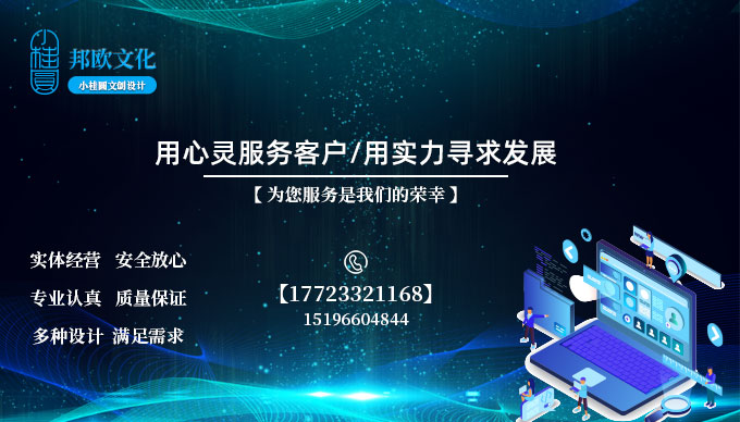 四川小桂圆文创品牌设计