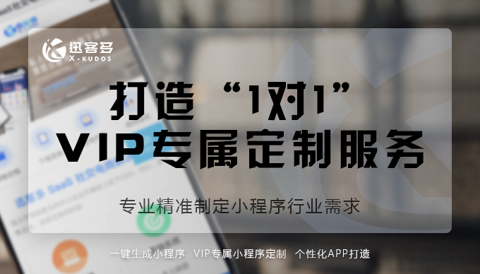 湖南长沙迅云信息科技有限公司