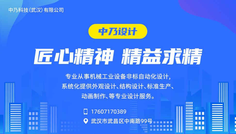 上海中乃科技有限公司