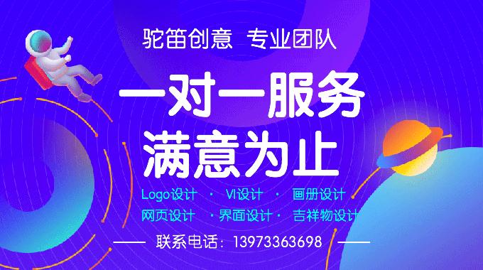 上海驼笛创意设计有限公司