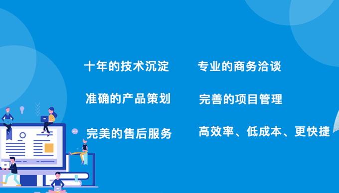四川成都西鼠软件开发有限公司