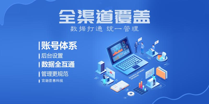 服务商:深圳宜融普惠科技