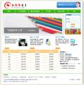 北京红铅笔教育科技有限公司