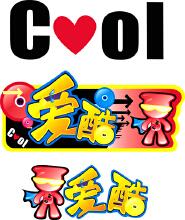 威客服务:[903] 卡通吉祥物设计
