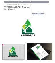 威客服务:[2970] 单页及logo设计