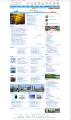 漳州物流信息平台网站
