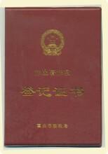 威客服务:[8402] 著作权、版权登记