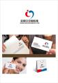 金智立(北京)全脑教育LOGO设计