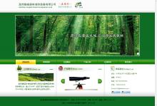 温州雄威森林消防装备有限公司