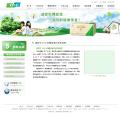 公司网站案例