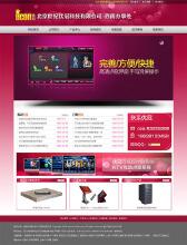 威客服务:[12967] 北京世纪优冠科技有限公司网站