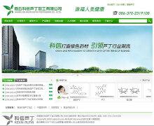 威客服务:[12968] 商丘科信芦丁有限公司网站建设