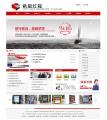 郑州希恩广告有限公司网站设计