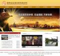 香港湟裟国际服务商学院网站建设