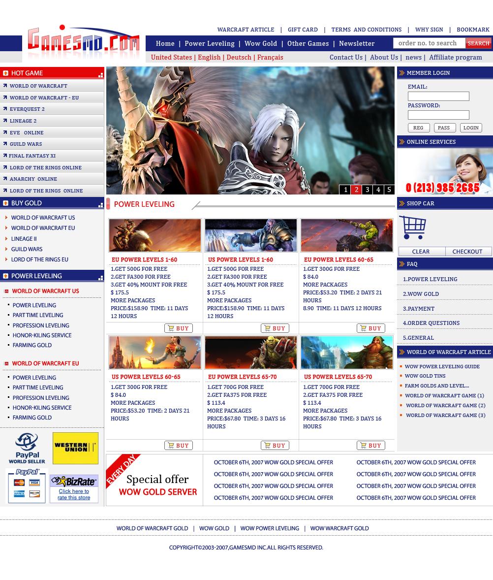 一个游戏网站的界面设计