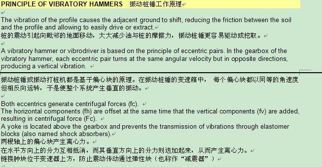 技术翻译2