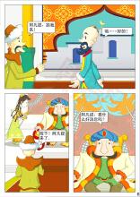 威客服务:[3761] 种金子(漫画)1-8