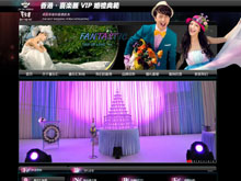 香港喜乐汇婚礼典范