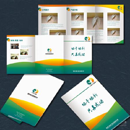 宣传页设计
