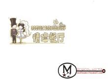 威客服务:[12116] LOGO及美术字体名片设计