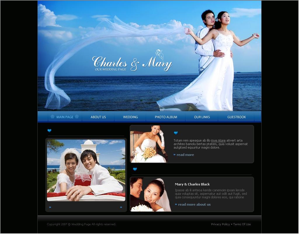 英文结婚网站