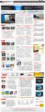 中国信息发布系统门户