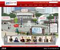 北京一品传奇信息技术有限公司案例