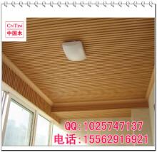 威客服务:[11840] 卫生间生态木吊顶材料150长城板 Better 15562916921