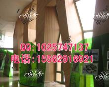 威客服务:[11839] 生态木吊顶效果图65*25方木吊顶healthy15562916921