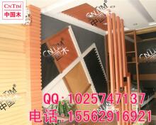 威客服务:[11836] 广东木塑户外地板哪家好?木塑地板品牌 15562916921