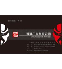 威客服务:[12148] 山东潍坊鲁班广告有限公司
