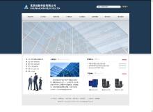 科技产品公司网站