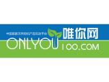 网站logo设计作品1