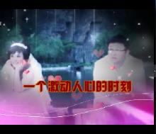 浪漫婚礼视频