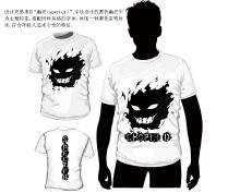 威客服务:[13054] 单色t恤印花设计