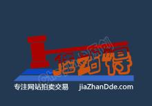 佳站得网站logo设计