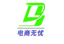 电商无忧logo设计