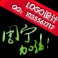 威客服务:[4256] LOGO设计