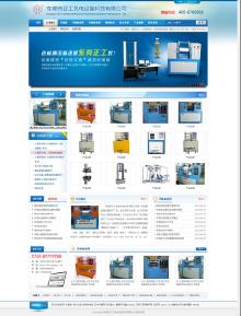 东莞市正工机电设备科技有限公司