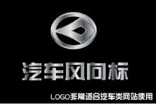 车标风格logo适合汽车类品牌及相关网站使用