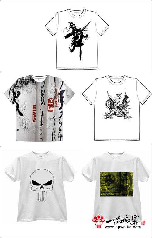 个性T恤图案设计