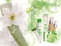 博维化妆品宣传PPT